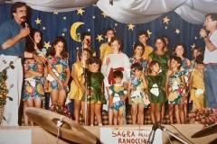 Eventi di intrattenimento durante le varie edizioni della Sagra della Ranocchia